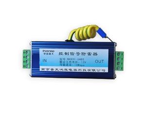 NHX01-V485